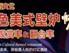 酒吧主题烤鱼餐厅加盟/龙潮炭火烤鱼/蒸货海鲜大咖