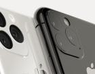 重慶蘋果iPhone11分期付款 零首付 人在重慶即可辦理