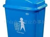 供应环卫环保塑料垃圾桶20LA-7超高品