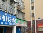 急租万达附近水产路东头金鑫家园门口