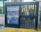 刷卡门禁 小区广告门 人行通道广告门 电动平移门
