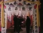 青海西宁殡葬服务一条龙,全国范围专业遗体运送