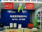 涪陵中国电信代理店生意转让