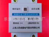 【厂家直销】高性能AHH3电子限荷自动控