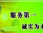 北京路小西沟地铁口旁京华佳座写字楼出租