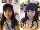 请问苏州相城黄埭哪里有学影视妆的培训机构?