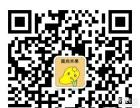 晟尚米果奶茶加盟,零风险,小投资,高收入