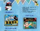 南京宝福娃 黑猫警长儿童绘本故事书 绘本图书批发销售