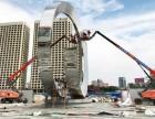 广州城市高空美化工程用高空作业车出租 登高车升降平台出租