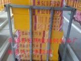 输油管道标志桩 淄博输油管道标志桩 输油管道标志桩厂家