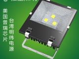 户外照明 室外景观照明灯具  LED投光灯C 100w120W1