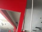 昆仑国际大酒店 开发区高级中学北门 商业街卖场 140平