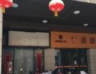 肥东县城商业核心区永辉超市老街附近星光购物街