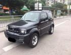 转让 越野车SUV 铃木吉姆尼1.3 黑色
