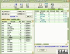 福州美萍洗浴中心管理系统 消费管理软件