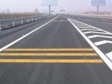 南京道路划线 南京停车场划线 南京专业道路划线厂家电话