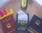 台州起名专业起名公司,台州起名宝宝起名【较灵验】