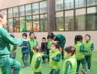 蒙特梭利幼儿园加盟品牌推荐跨世纪教育