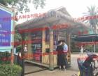 步行街创意特色小吃店,学校门口实用木制外卖车
