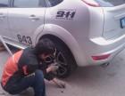吐鲁番24小时汽车道路救援维修补胎搭电送油拖车