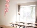 美术舞蹈培训佳艺舞画工作室.开业优惠.专业老师.
