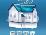 天津房产纠纷 房屋买卖前是否告知承租人