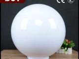供应直径50cm 大尺寸奶白卡口草坪灯圆球罩