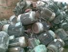 二手发电机组 电子垃圾回收 蓄电池回收 石家庄呈祥回收公司