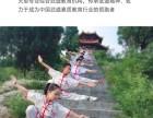 长宁格斗培训 散打培训班 上海学防身术 李小龙截拳道武馆