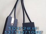 TD212碳刷,TD600碳刷,TD2703碳刷