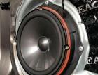现代悦动 温州左声道汽车音响改装JBL TEAC隔音