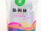 厂供 中国著名品牌 爱之佳休闲杯 一次性塑料杯子 水杯190ML 订制