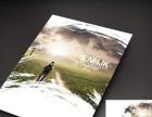 画册设计、广告