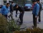 无锡锡山区羊尖镇污水管道清洗公司