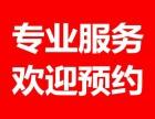 东莞专业家电清洗服务 南城专业油烟机清洗公司 提前预约