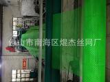 厂家直销高质量养殖用塑料平网 养鸡网