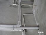 水电安装,水电改造,水电设计,水电维修