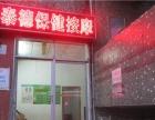 西乡塘区衡阳东路临街旺铺转让,租金实惠、无行业限制