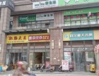 成都市 光华中心 双边街 车站底商 24小.时营业层高6米