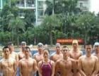 健体无极游泳一年849元 恒温游泳池 28度