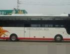 合肥到漳州汽车大巴长途汽车卧铺15755182211宠物货物