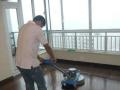 开心保洁家政服务中心 专业清洗专一选择