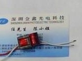 专业生产供应LED5W恒流电源、LED天花电源、LED球泡灯电源