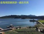 北京去平谷金海湖团建一日游电话 金海湖草坪拓展二日游电话