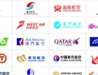 南宁吴圩国际机场航空意外险