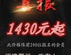 11月23号福建夏门鼓浪屿武夷山11日游1430专列发团