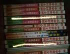 初中语文数学英语生物地理练习册教材全解。10元一本