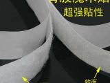 磁性软纱门安装配件 粘扣 魔术贴 防蚊软纱门专用魔术贴批发