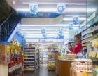 715便利店加盟 零售业 投资金额 5-10万元