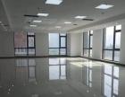 新货京基大厦精,品400平精装2万2每月急急急